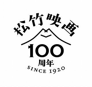 松竹映画100周年ロゴ.jpg