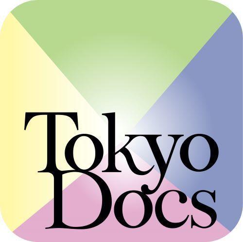 tokyo docs.jpg