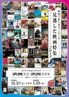 uplink.jpg